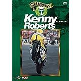 ケニー・ロバーツ KENNY ROBERTS 【新価格版】 [DVD]