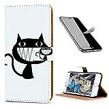 iPhone7ケース iPhone 7 ケース おしゃれ YOKIRIN® 手帳型 横開き PUレザー カード収納 スタンド機能 アイフォン7 4.7インチ 携帯スマホカバー 耐衝撃 保護 笑った猫
