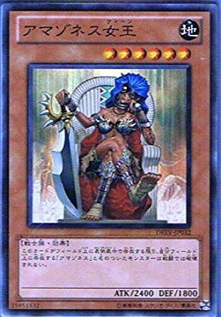 遊戯王 DREV-JP032-SR 《アマゾネス女王》 Super