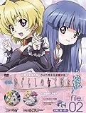 OVA ひぐらしのなく頃に煌 file.02 DVD 完全生産限定版