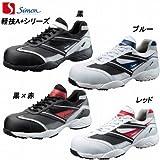 シモン/simon 【安全靴】 軽技A+/KA211 サイズ:26.5cm カラー:黒×赤 品番:2312280 [57066]