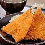 ケーオー アジフライ(漁火) 10枚入 冷凍