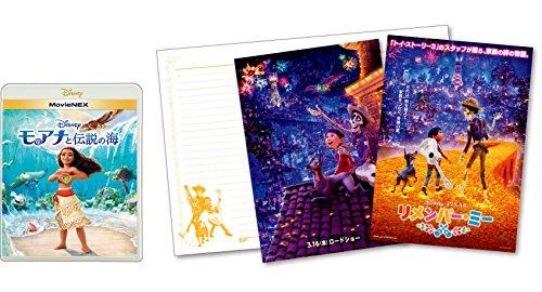 【早期購入特典あり】モアナと伝説の海 MovieNEX 『リメンバー・ミー』オリジナルノート付き [Blu-ray]