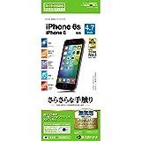 Amazon.co.jpラスタバナナ iPhone6/6s スーパーさらさら光沢フィルム  SR558IP6A