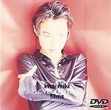 Love of My Life Films [DVD]/