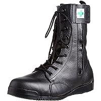 [ノサックス] Nosacks 高所用安全靴  みやじま鳶長編上
