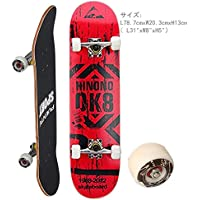スケートボード 31インチ 【高品質カナディアンメープルデッキ】 コンプリートセット 【ABEC9ベアリング採用】