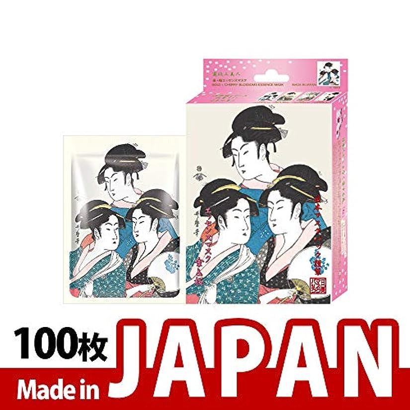 年金間違いなく他のバンドで【JP004-A-0】シートマスク/10枚入り/100枚/美容液/マスクパック/送料無料