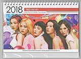 Red Velvet(レッドベルベット) 2018.2019年 2年分 卓上カレンダー