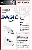 マザー スキムボード (MAZAR SKIMBOARD) BASIC+101 131.3cm WHITE/Art 日本製 画像
