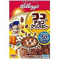 ケロッグ チョコクリスピー 260g×10個入