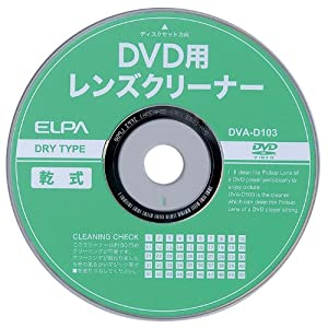 ELPA レンズクリーナー DVD用 乾式 DVA-D103