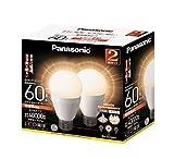 パナソニック LED電球 一般電球タイプ 全方向タイプ 10.0W  (電球色相当) 2個入 E26口金 電球60W形相当 810 lm LDA10LGZ60W2T