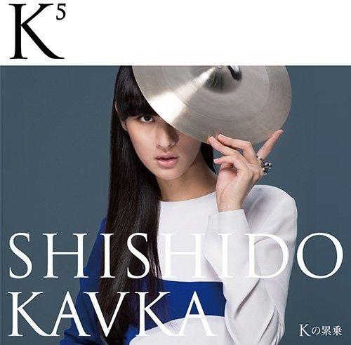 K(Kの上に5)(Kの累乗)(CD+DVD)