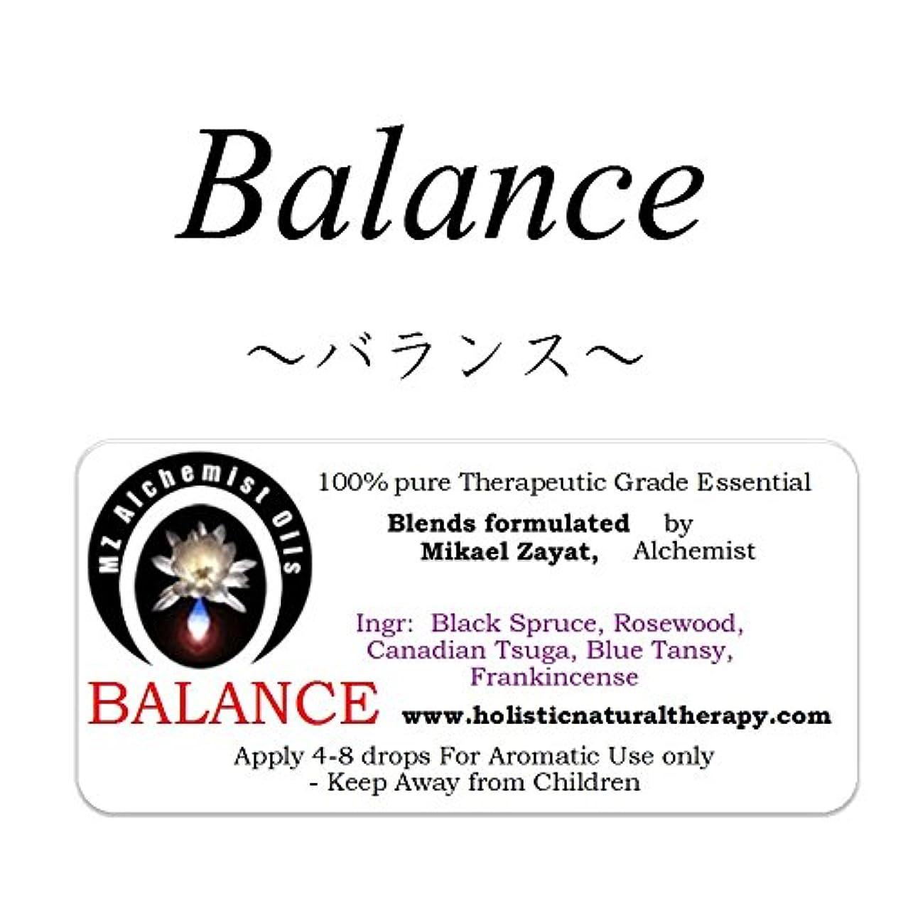 押す効果的に瞑想ミカエル?ザヤットアルケミストオイル セラピストグレードアロマオイル Balance-バランス- 4ml