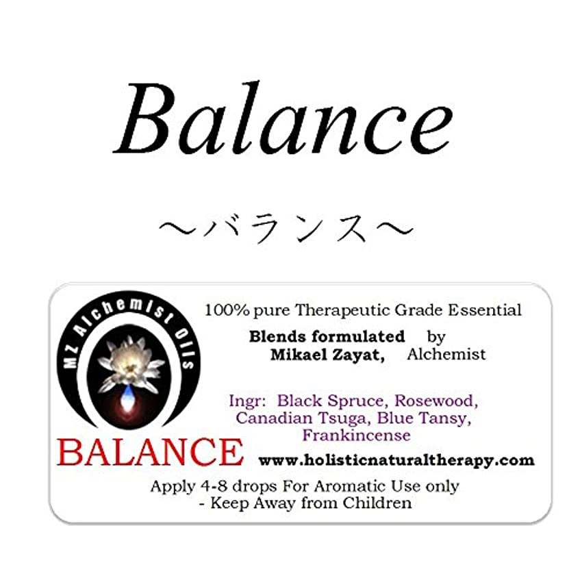 ただ誰でもコードレスミカエル?ザヤットアルケミストオイル セラピストグレードアロマオイル Balance-バランス- 4ml