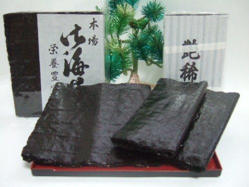 【お試しセット】 二大産地を食べ比べ 昔ながらの黒巻のり  愛知・三重産 各15枚計30枚 乾海苔