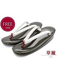 礼装用 草履《日本製》 フリーサイズ「グレーブラウン」ZOF3046
