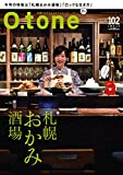 O.tone[オトン]Vol.102(札幌おかみ酒場)