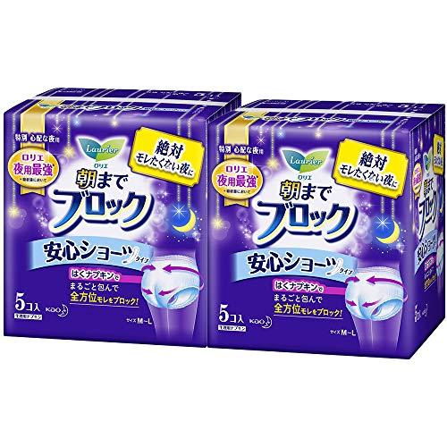 【まとめ買い】 ロリエ 朝までブロック 安心ショーツ 5コ入×2セット(10コ)