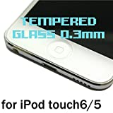 CASE FACTORY by nuglas Screen protector TEMPERED GLASS for iPod touch6/5 日本製(AGC旭硝子製)ガラス使用 硬度9H 厚さ0.3mm 2.5Dラウンドエッジ加工 ipt6-03