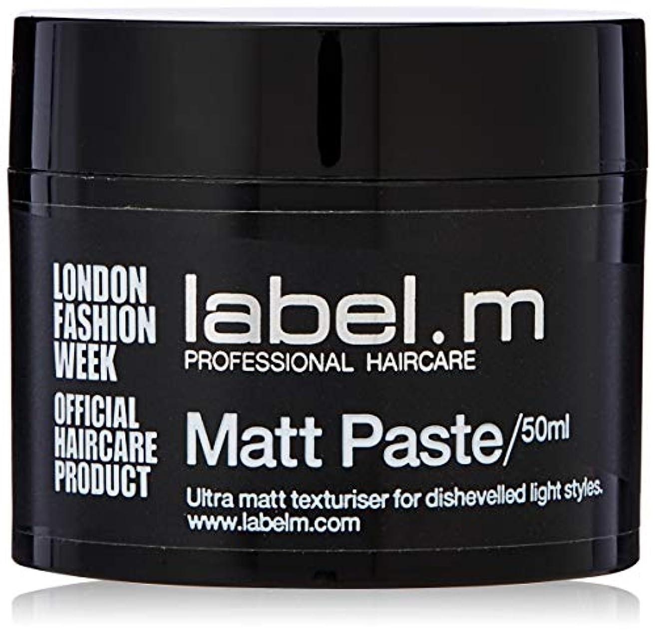 固執むき出しフェードLabel.m Matt Paste 50ml