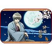 銀魂 ケース付きミニアートケットPart.2 沖田総悟