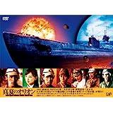 真夏のオリオン [DVD]