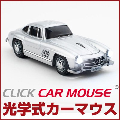 CLICK CAR MOUSE クリックカーマウス Mercedes 300...