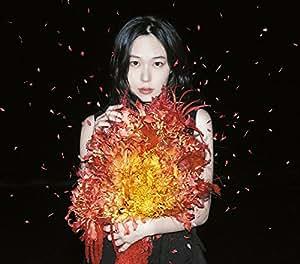 【メーカー特典あり】emotion(初回生産限定盤)(DVD付)(A4サイズクリアファイル付)