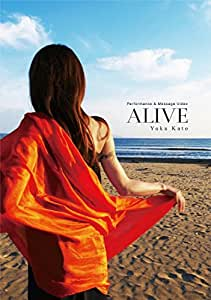 【DVD】ALIVE -Yuka Kato Performance&Message Video-