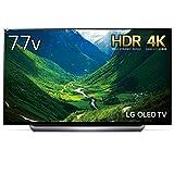 LG 77V型 有機EL テレビ OLED77C8PJA 4K ドルビービジョン対応 ドルビーアトモス対応 2018年モデル