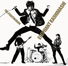 【Amazon.co.jp限定】All Time Best Album  THE FIGHTING MAN(通常盤)【特典:リリックポスター「桜の花、舞い上がる道を」付】