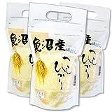 新潟県 魚沼産 コシヒカリ 食べ比べセット 南魚沼 北魚沼 中魚沼 各1kg 3袋