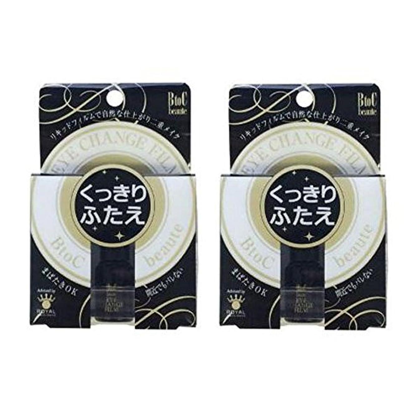 スワップオールめんどりBtoC beaute くっきりふたえ アイチェンジフィルム (二重形成化粧品) 2個セット