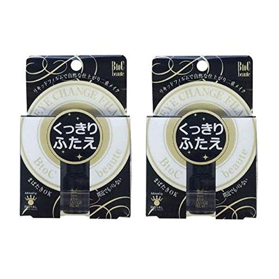 晴れピケ断片BtoC beaute くっきりふたえ アイチェンジフィルム (二重形成化粧品) 2個セット