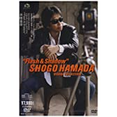 "SHOGO HAMADA VISUAL COLLECTION ""Flash & Shadow"" [DVD]"
