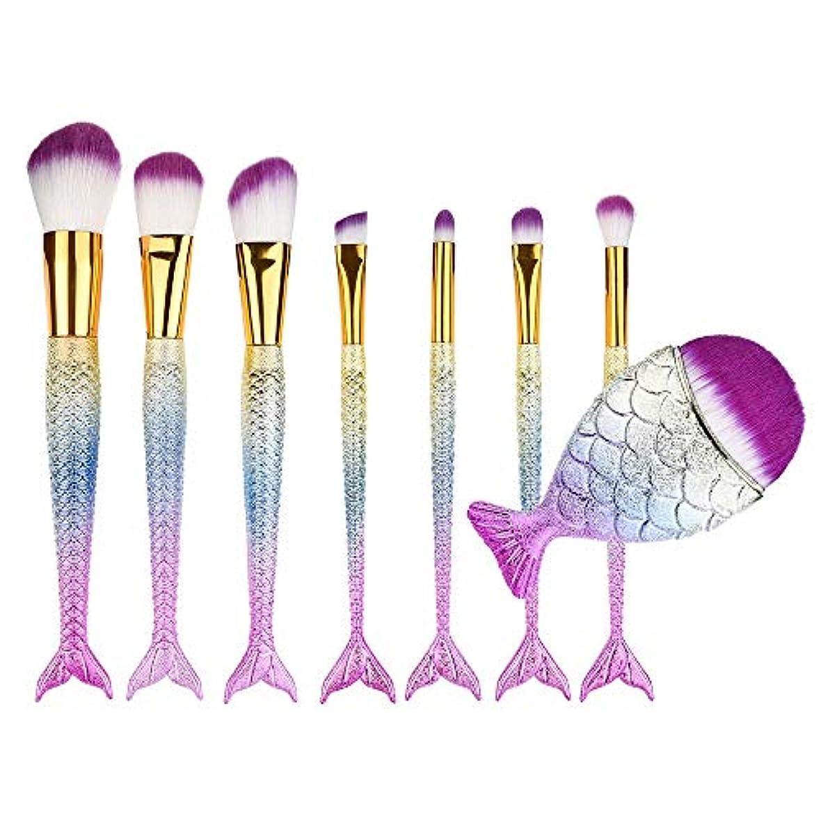 ベジタリアン感謝する堤防Akane 8本 人魚 紫系 高級 エレガント 魅力的 上等 綺麗 美感 多機能 おしゃれ 柔らかい 激安 たっぷり 日常 仕事 Makeup Brush メイクアップブラシ