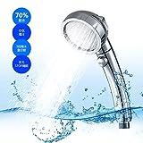 シャワーヘッド 節水 増圧 シャワー 低水圧対応 3階段モード 軽量 水量切替 ストップボタン付き 工具不要 取り付け簡単 国際汎用基準G1/2【最新型】 (240mm)