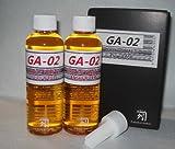 Turbulence(タービュランス)GA-02/Fuel Additive(燃料添加剤)/燃費向上・加速向上・メカニカルノイズ低減/特殊摩擦低減剤+特殊清浄剤/ガソリン専用/150ml 2本入り