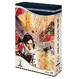 精霊の守り人 シーズン2 悲しき破壊神 Blu-ray BOX[Blu-ray/ブルーレイ]
