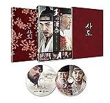 王の運命 -歴史を変えた八日間- ブルーレイスペシャルBOX[Blu-ray/ブルーレイ]