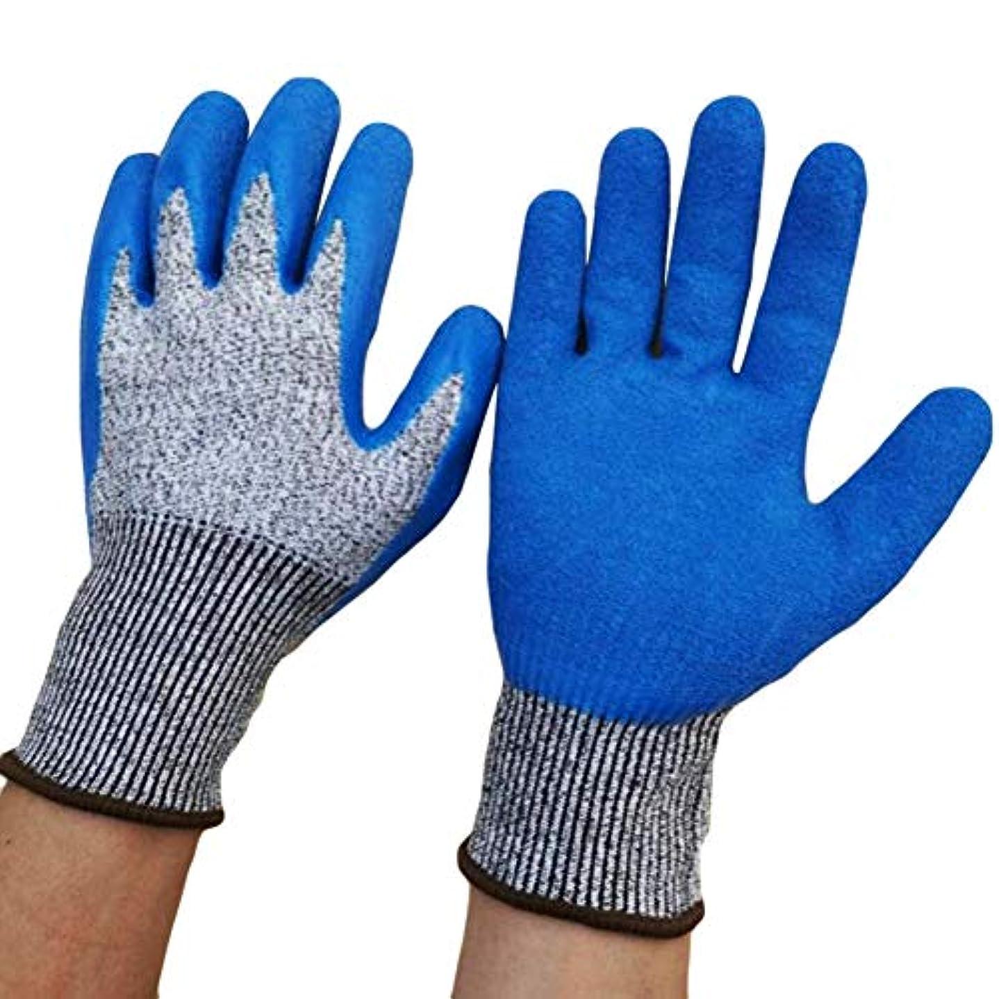 省略する不適当カット耐性手袋-食品グレード、登り防止カット手袋安全カット証明、耐刺傷性レベル5保護作業、キッチン肉屋屋外探索カット耐性グローブ