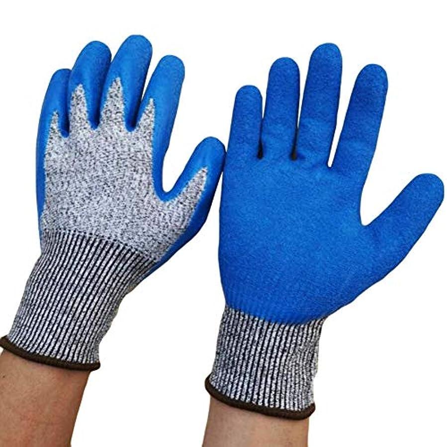 きょうだいきょうだい誠実さカット耐性手袋-食品グレード、登り防止カット手袋安全カット証明、耐刺傷性レベル5保護作業、キッチン肉屋屋外探索カット耐性グローブ