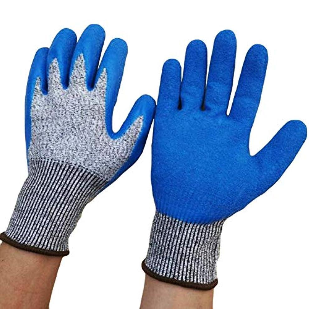 ねじれアクティブ理想的カット耐性手袋-食品グレード、登り防止カット手袋安全カット証明、耐刺傷性レベル5保護作業、キッチン肉屋屋外探索カット耐性グローブ