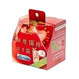 ストリックスデザイン 鮮度保持ポリ袋 半透明 Mサイズ 野菜 果物 新鮮に保つ SA-096 60枚入