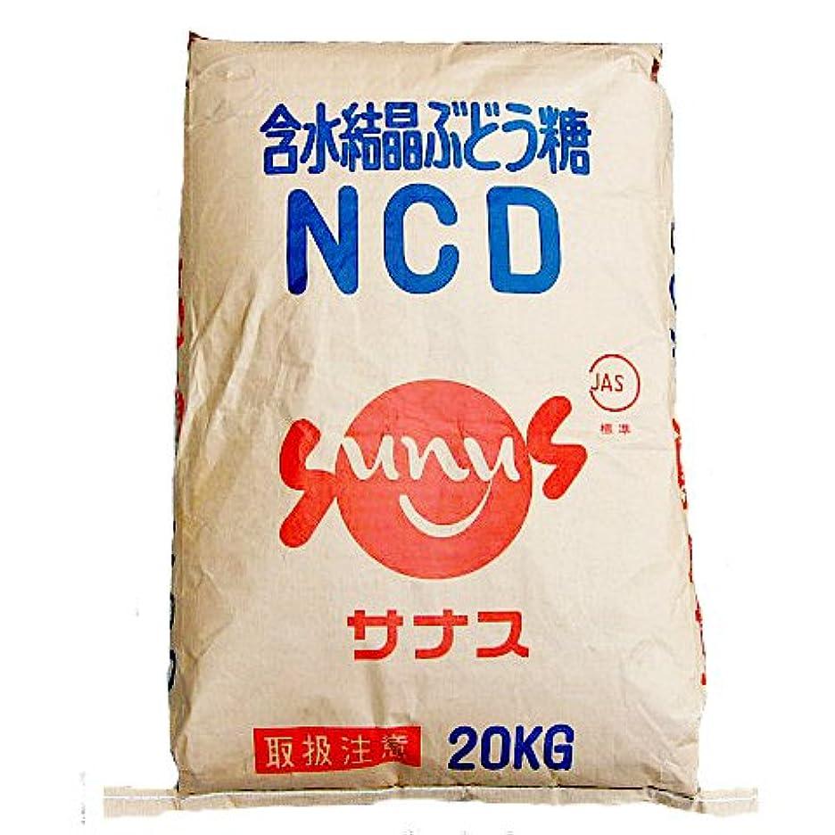 そこから充電バングラデシュサナス 含水結晶ぶどう糖 NCD 20kg