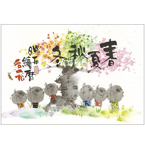 アクティブコーポレーション 2019年 カレンダー 壁掛け 御木幽石 春夏秋冬絵ごよみ ACL-60 (2019年 1月始まり)