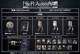 ニーア オートマタ ゲーム オブ ザ ヨルハ エディション - PS4 画像