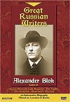 Russian Writers: Alexander Blok [DVD] [Import]